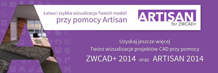 artisan_2014_banner.jpg