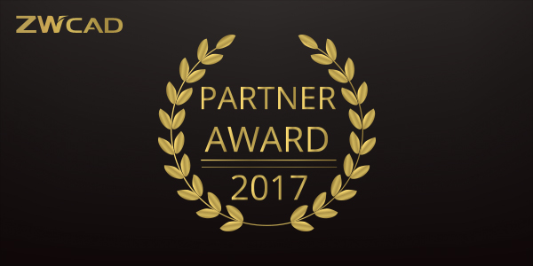 zwcad partner award