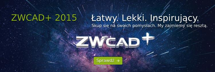 zwcad plus 2015 release banner