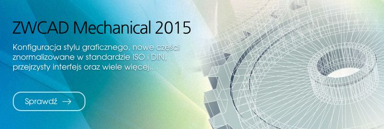 ZWCAD Mechanical 2015 banner
