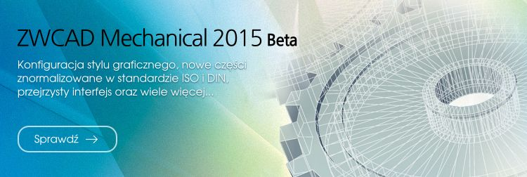ZWCAD Mechanical 2015 beta banner
